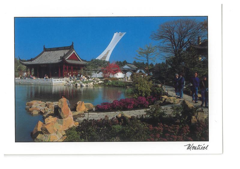 Canada - Montreal - Botanical Garden - le jardin de Chine - mte