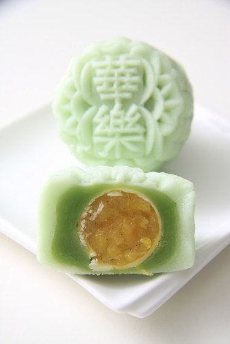 Mini Pandan Snowskin Mooncake with Pineapple Chutney