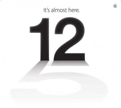 iphone5invitation