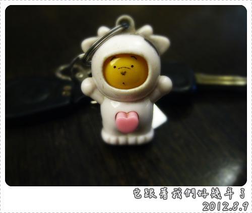 2012-出遊小熊