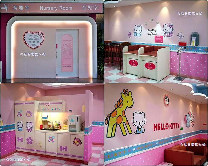 5 Kitty育嬰室