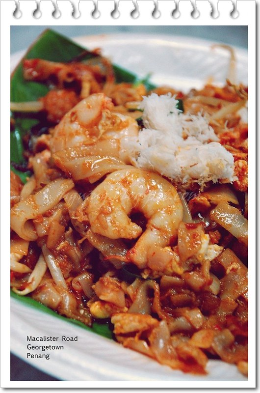 Macalister Road Char Kway Teow