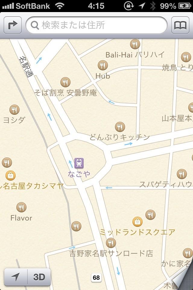 iOS6名古屋
