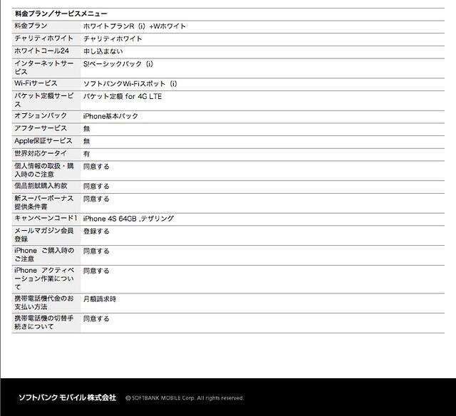iphone5_m_002