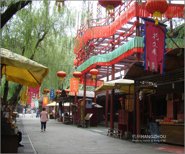中國行2012_D625