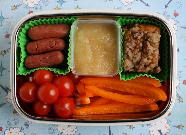 Preschool Bento #330