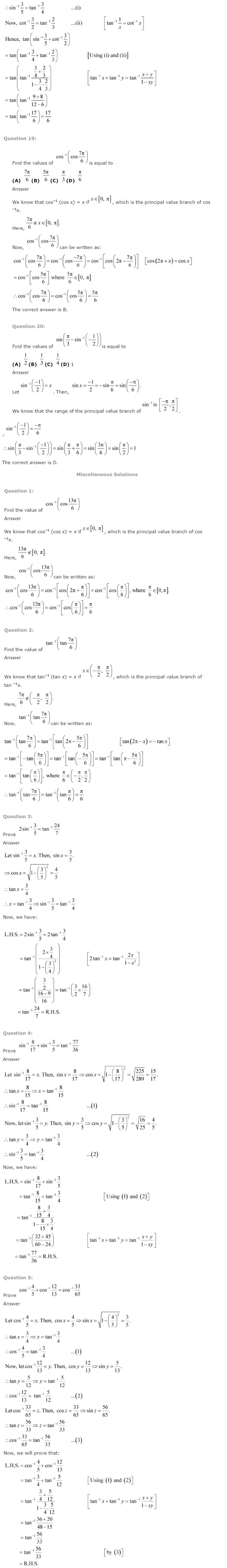 NCERT Solutions for Class 12 Maths Chapter 2 Inverse Trigonometric Functions ex 2.4