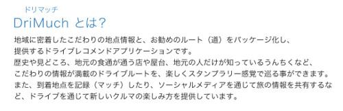 2012-09-23_0039