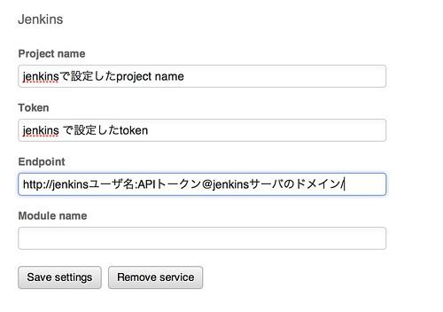 スクリーンショット 2012-09-24 16.39.37