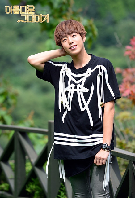 "Lee Hyun Woo in ""To The Beautiful You"""