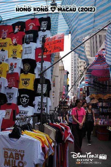 Hong Kong & Macau 2012 18
