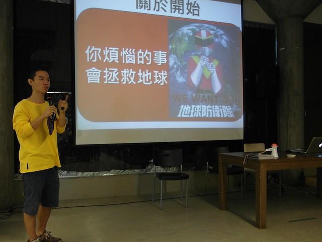 號稱來還願的彭安遠,是個想讓台灣變得更美好的熱血少年