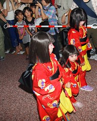 Very young oiran in training?