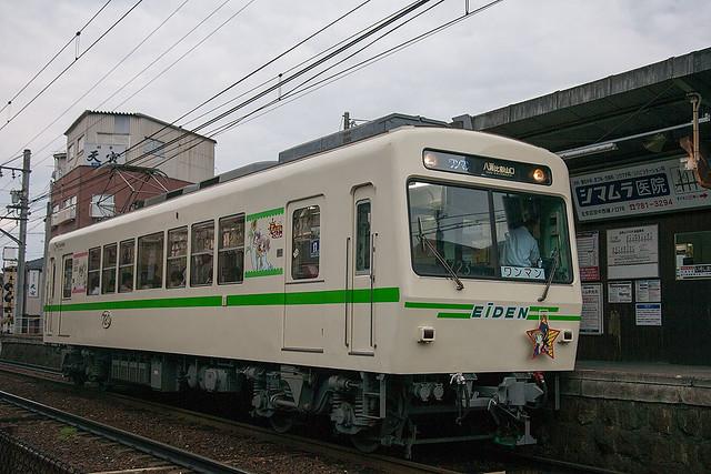 PO6F1727