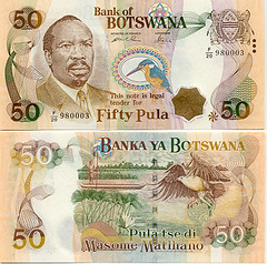 botswana-money