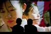 Opening Expanded Cinema: Isaac Julien, Fiona Tan, Yang Fudong,  27 September 2012