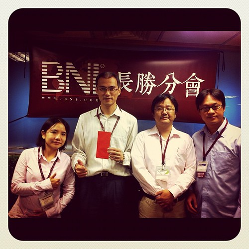 BNI長勝分會:2012.8-9Power Team來賓邀請比賽第二名:加富組 by bangdoll@flickr