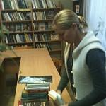 Бібліотека Рибака