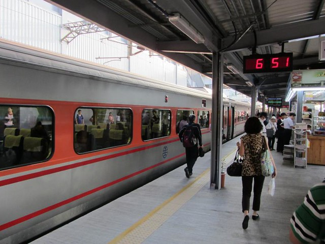 Kaohsiung Railway Station