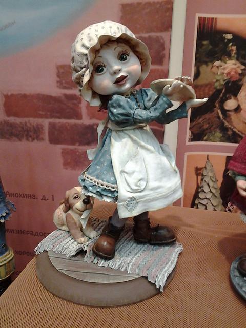 Кукла * Doll