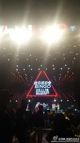 G-Dragon, Seung Ri & Tae Yang - V.I.P GATHERING in Harbin - 阿噢_鸡涌旳点点点 - 01