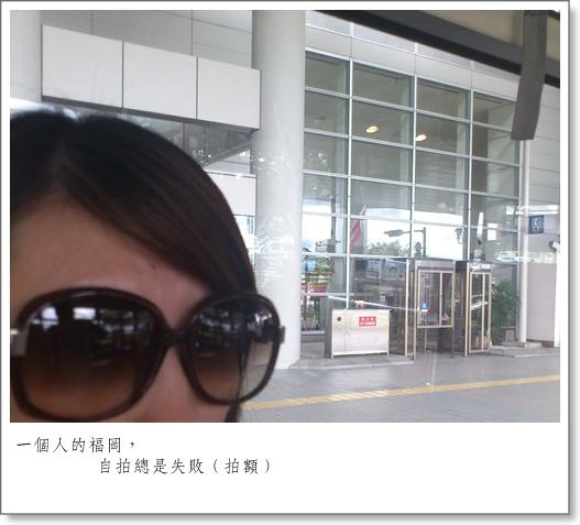 20120823_FukuokaAlone_0013 f