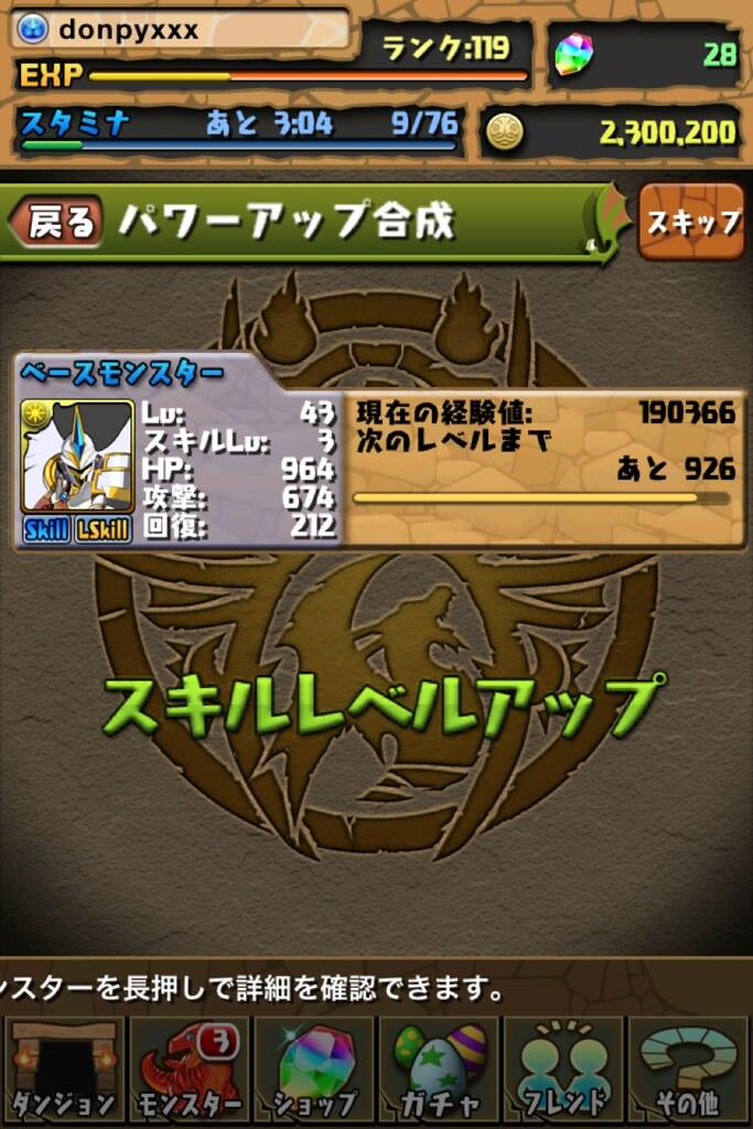 20120901193201