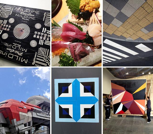 Tokyo iPhone Snaps.