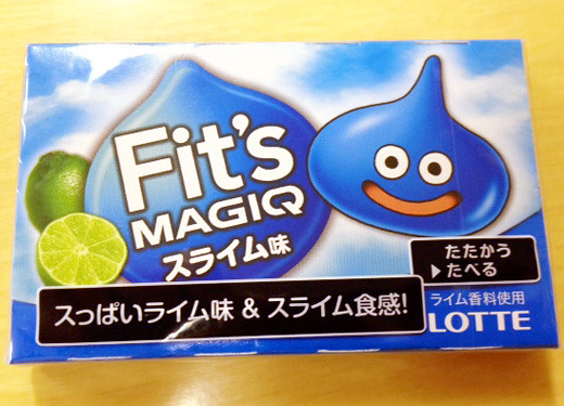 Fit's-slim-gum1