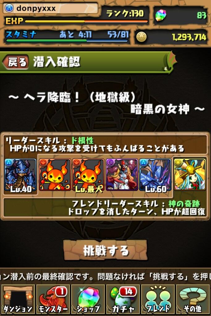 20120906130540