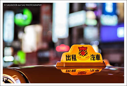Taipei's Cabs (Take me home series): Image II.