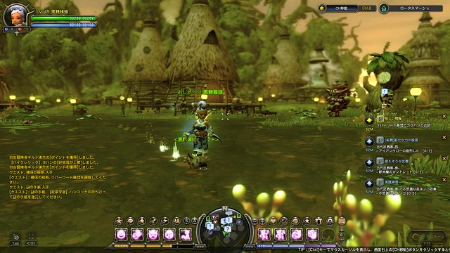 dragon nest how to open world map