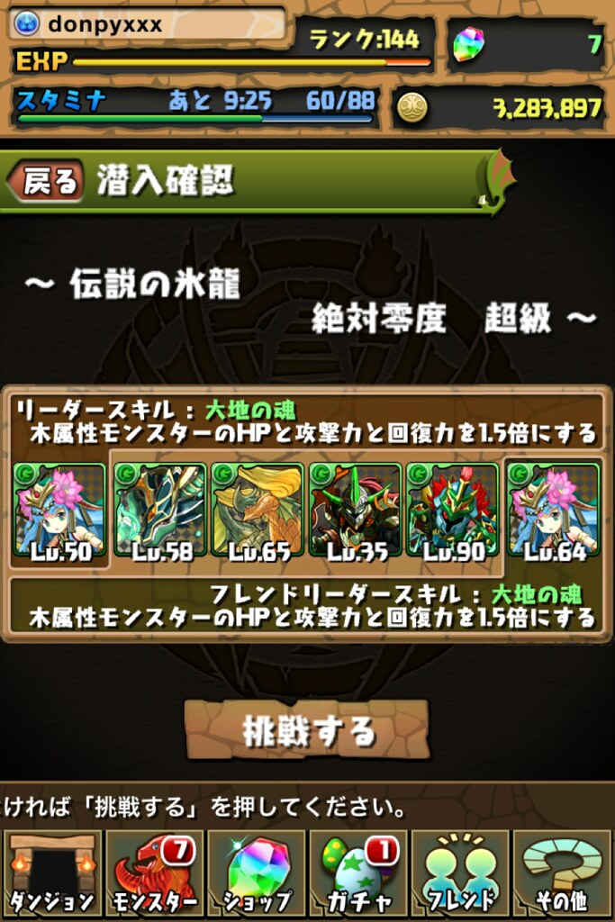 20120917084628