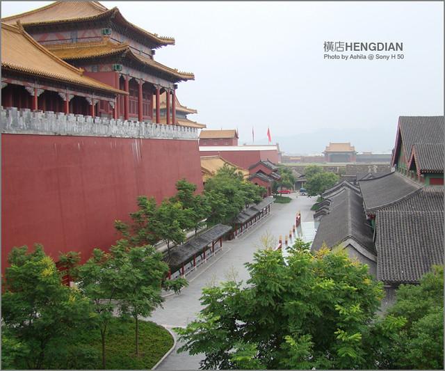 中國行2012_D597