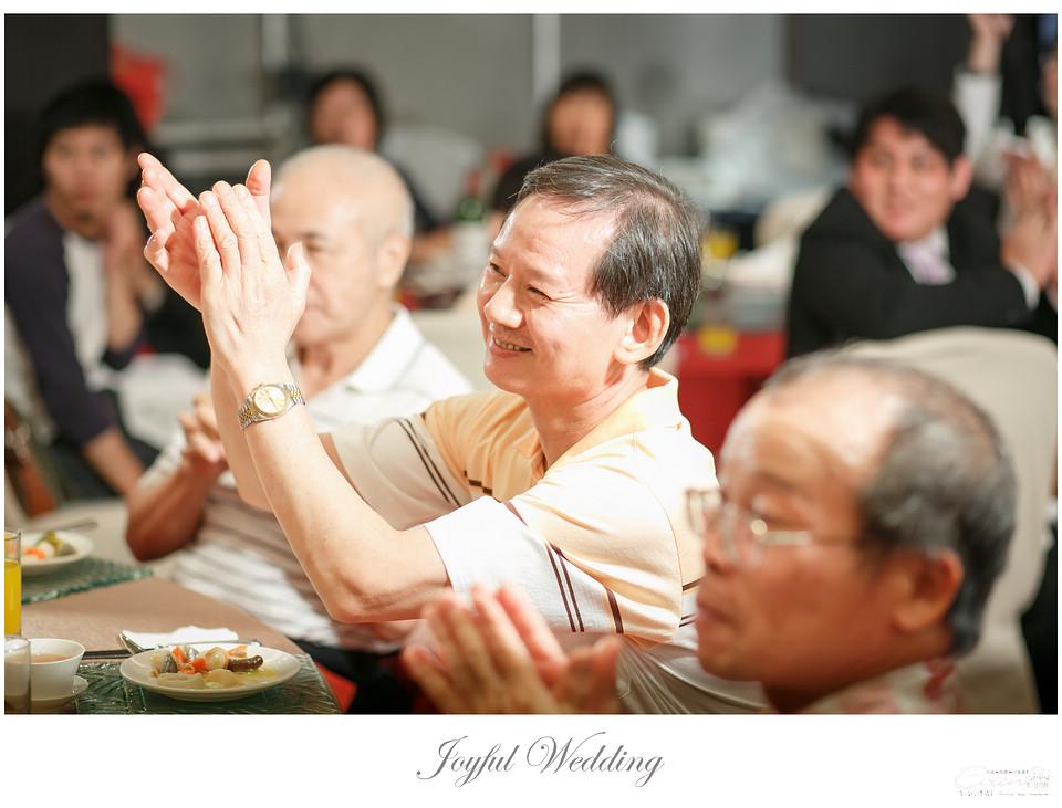 小朱爸 婚禮攝影 婚禮紀錄_0063