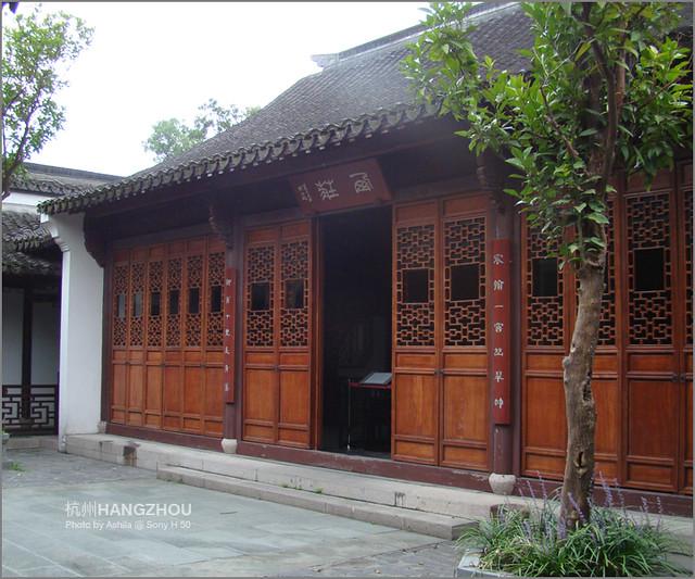 中國行2012_D753