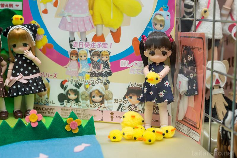 DollShow35-DSC_5484
