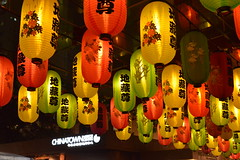 Lanterns in Chinatown, Singapore