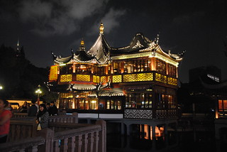 Shanghai, Old Town (1)