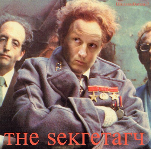 THE SEKRETARY by Colonel Flick