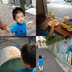 朝散歩ハイライト (2012/9/30)
