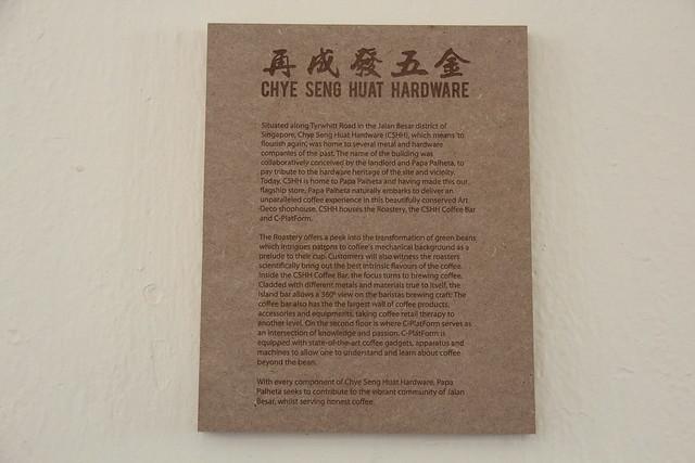 Chye Seng Huat Hardware