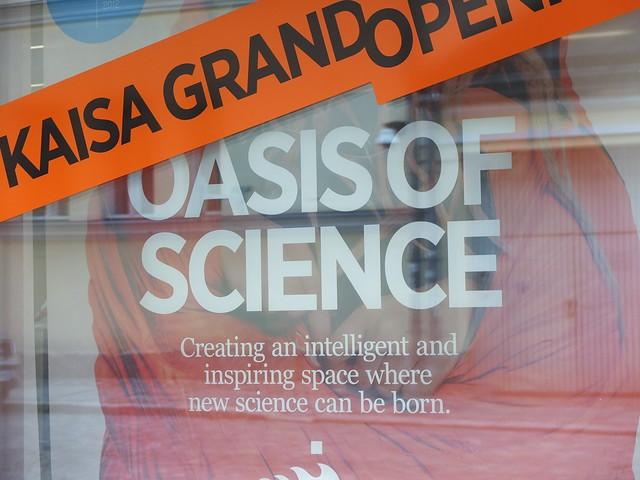 [DSCF3986 - Oasis of Science poster]