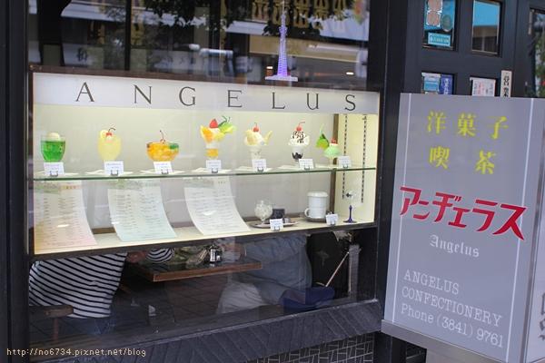 20120928_TokyoConcert_0041 f