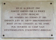 Photo of White plaque № 11654