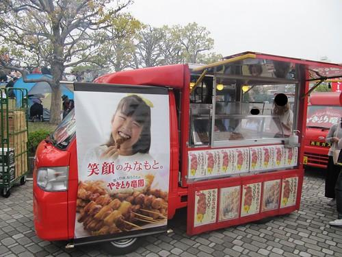 阪神競馬場のやきとり竜鳳