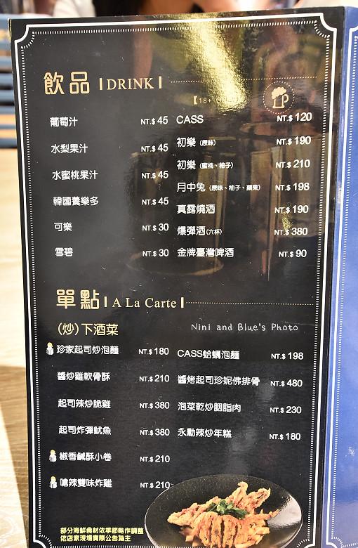 釜山珍妮佛菜單menu價位03