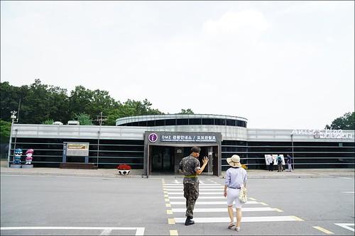 韓國DMZ_042