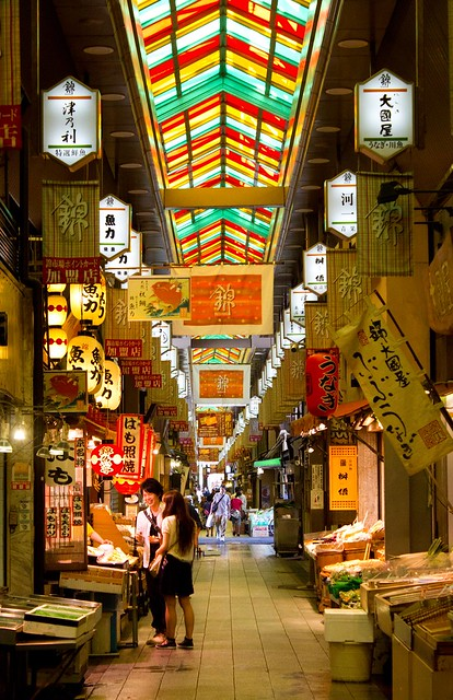 Nishiki market_3