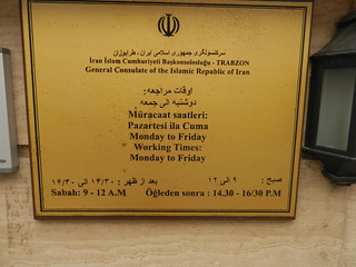 Iran consulate opening hours Trabzon